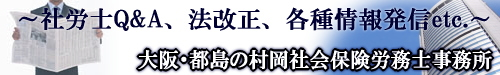 top-imageinfo.jpg